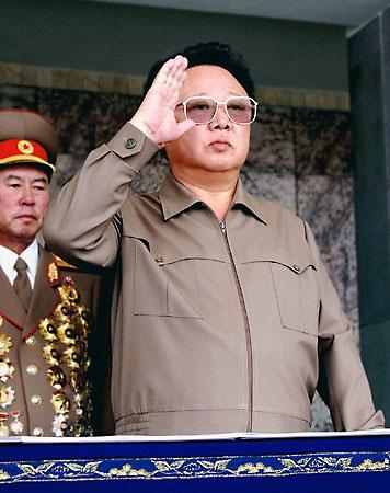 Kim Jong2